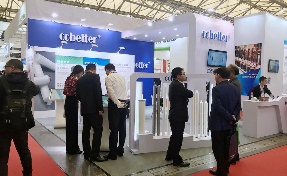 CBB-2018-2-Cobetter.jpg